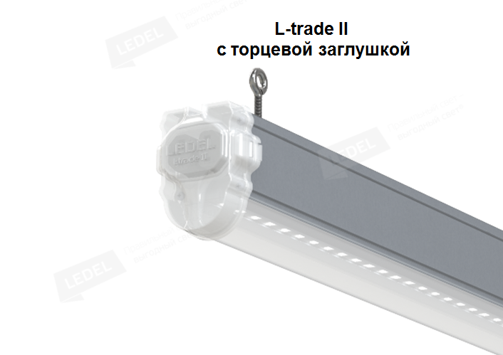 L-trade II 20 Easy Lock, Рис. 4