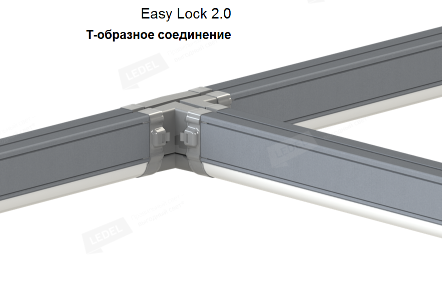 L-trade II 20 Easy Lock, Рис. 9